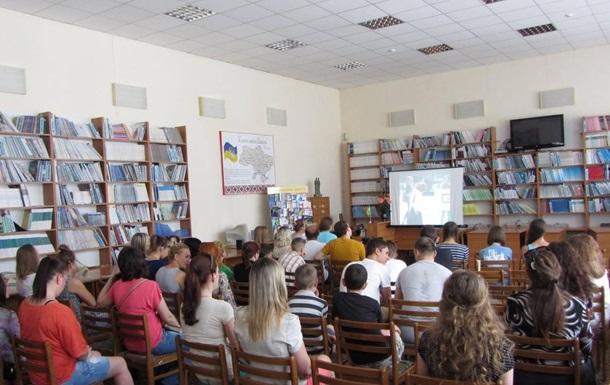 В Украине прошел массовый урок английского языка