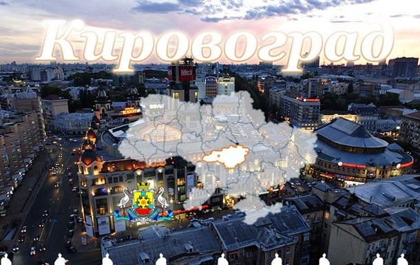 Украина сыпется на части