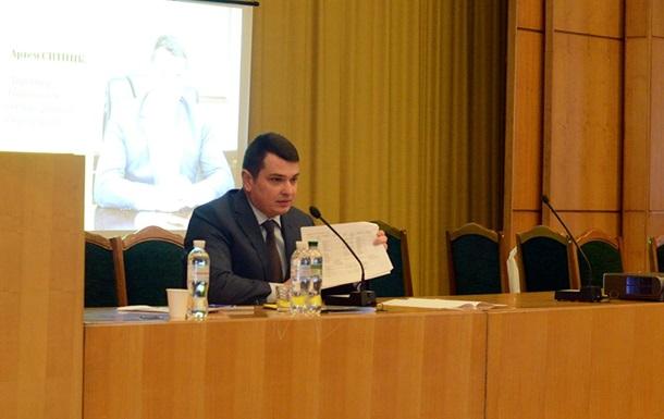 НАБУ подтвердило получение  черной бухгалтерии  Партии регионов