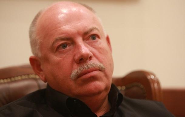 Экс-генпрокурор возглавил Союз юристов Украины