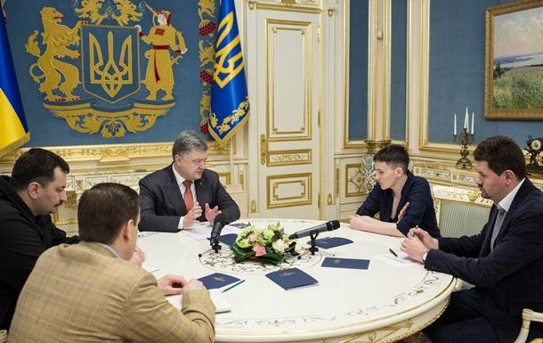 Порошенко обговорив із Савченко санкційний список