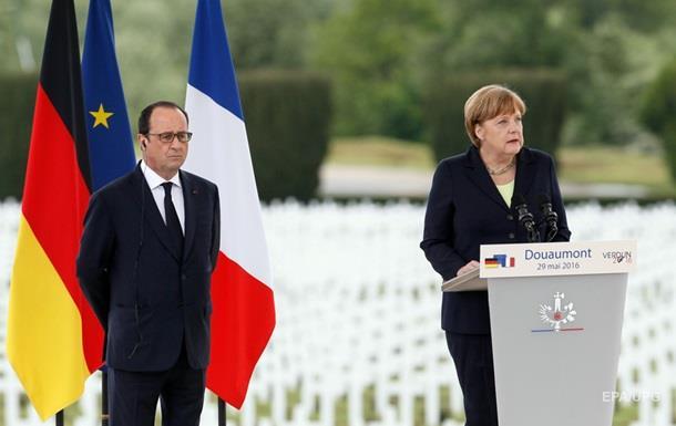 Олланд и Меркель призвали защищать Европу