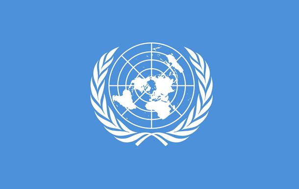Шокирующий отчет ООН