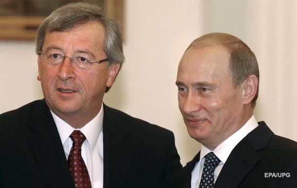 Юнкер объяснил цель поездки в Россию