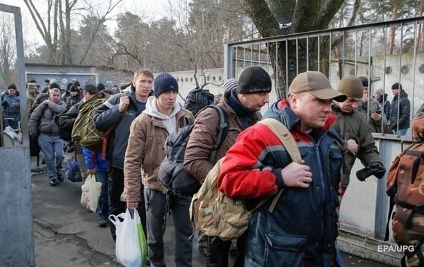 Рада освободила отпризыва военнообязанных родственников погибших вАТО