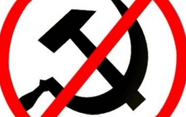 Декоммунизация Победы