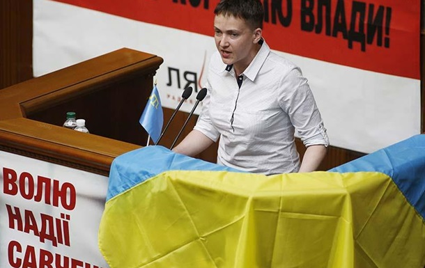 Савченко перед «чёрным списком»