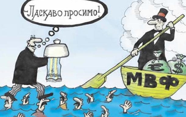 У Украины начинается экономическая ломка - власть согласится на всё.