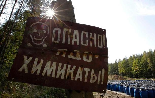 В Харьковской области разлили химикаты, есть пострадавшие