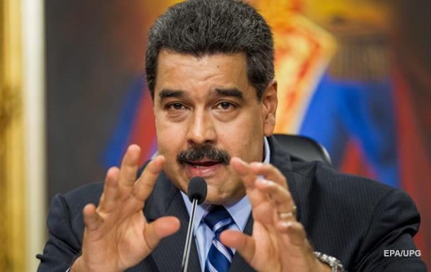 Мадуро звинуватив опозицію у зраді батьківщини