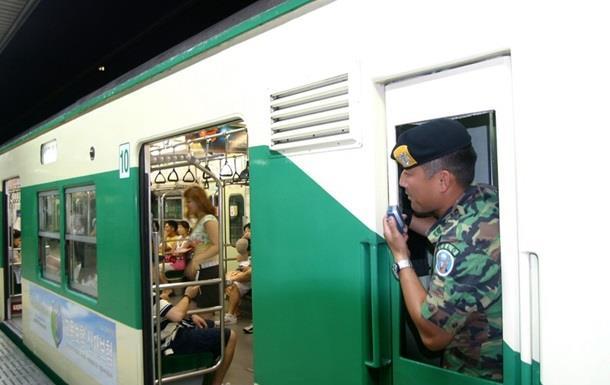 В Сеуле произошел взрыв в метро