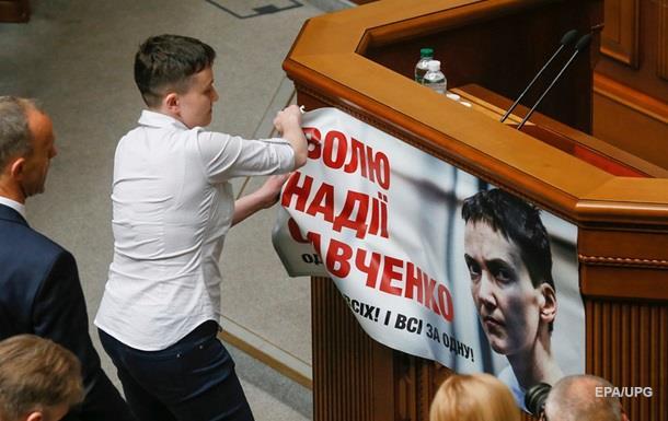 Итоги 31 мая: Савченко в Раде, прогноз Moody s