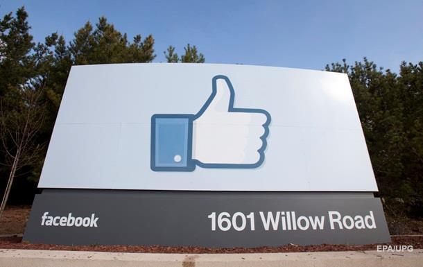 Facebook обвинили в прослушке пользователей