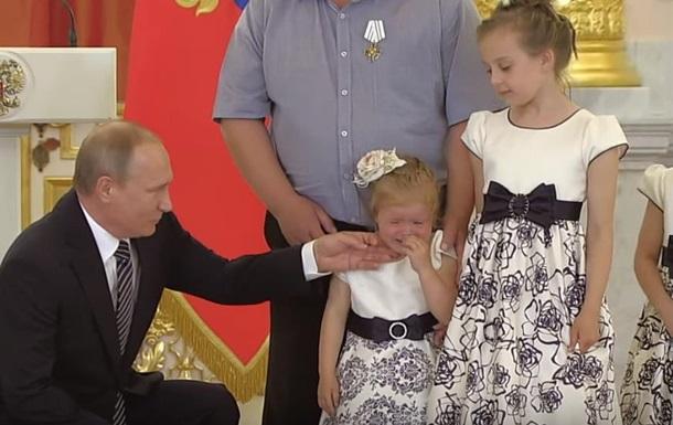 Путин не смог утешить плачущую девочку