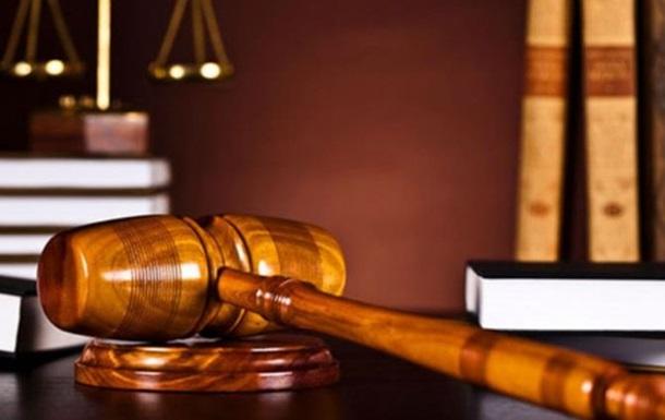 Узурпация судебной власти