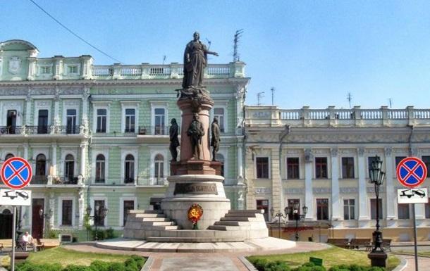 Поход снизу: Одесса требует от Киева больше самостоятельности и полномочий