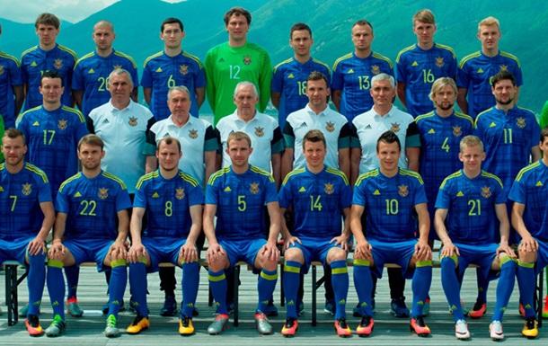 Украинцы определились с игровыми номерами на Евро-2016