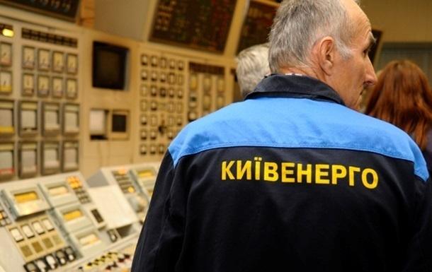 Из-за санкций Нафтогаза арестовали все счета Киевэнерго
