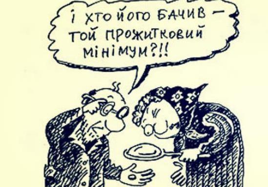 Геноцид українського народу триває