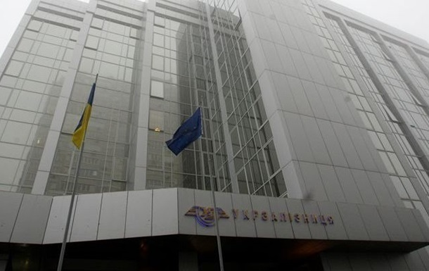 Рада запретила приватизацию Укрзализныци