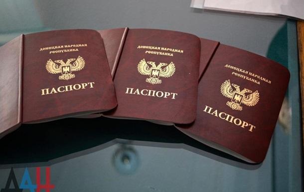 В ДНР перенесли массовую выдачу паспортов