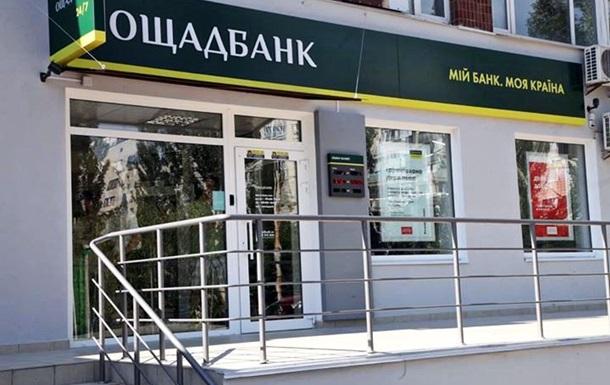 На Львовщине прогремели взрывы возле Ощадбанка