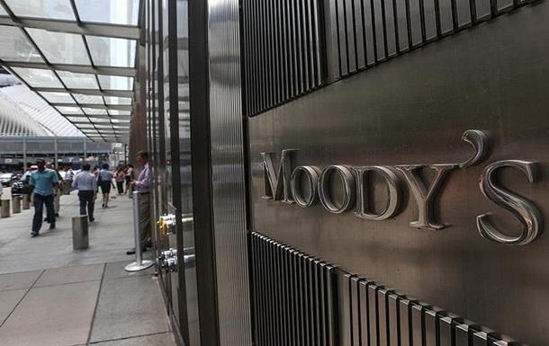 Moody s пересмотрело прогноз по курсу гривны
