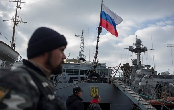 Киев создаст арбитраж по защите прав в Крыму