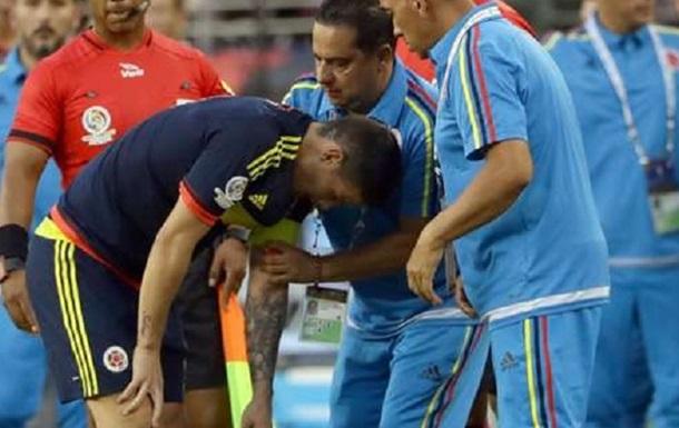 Родригес травмировал плечо