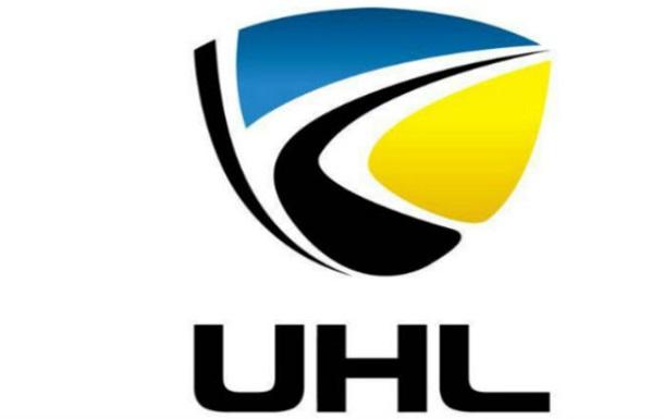 Вскоре в состав новосозданной УХЛ может войти ещё один клуб