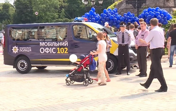 Офіс на колесах . У Києві з явиться мобільна поліція