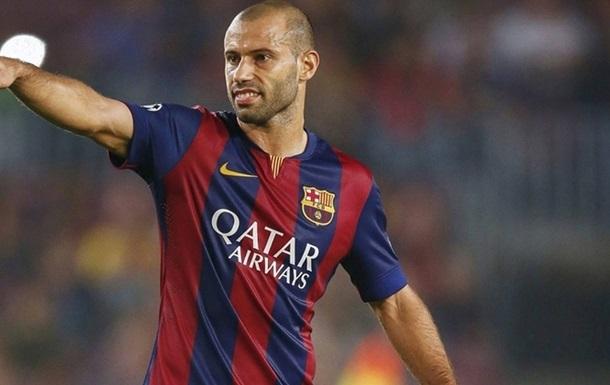 Маскерано может войти в топ-10 самых высокооплачиваемых футболистов в мире
