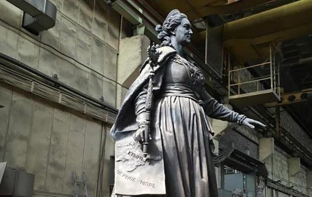 З Підмосков я до Криму перевезуть скульптури Катерини II і Суворова