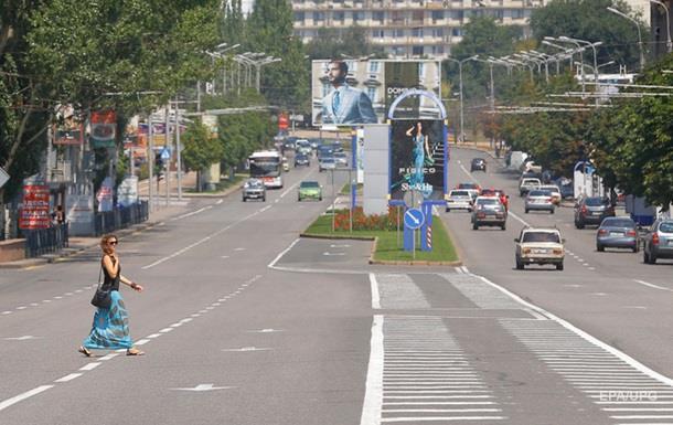 Обзор мировой прессы: Донецк русифицируется