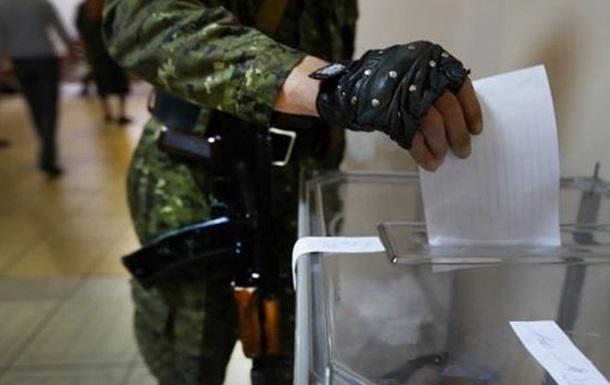 Выборы на Донбассе: Быть или не быть?