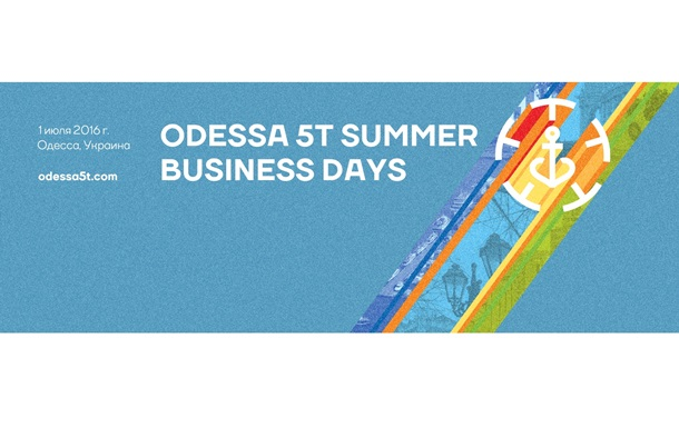 Презентація інвестиційної стратегії «Odessa 5Т»