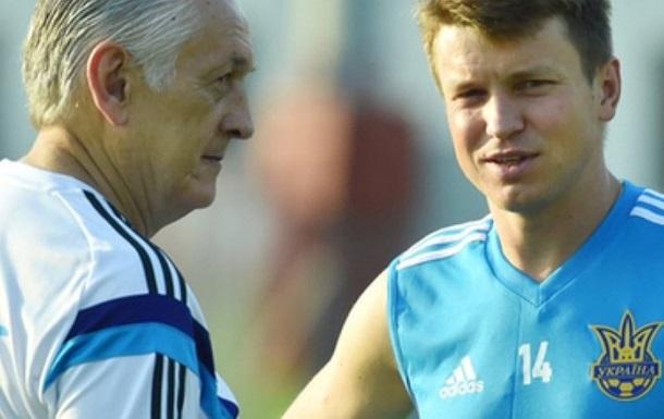 Ротань: Всі тримають в підсвідомості матч з Німеччиною