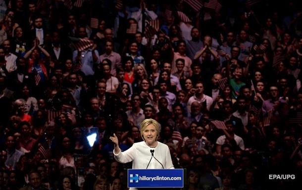Клинтон назвала свою победу в праймериз  исторической вехой