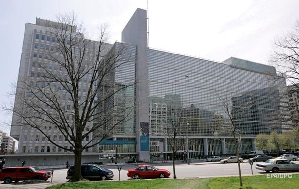 Всемирный банк: Украина прошла пик рецессии