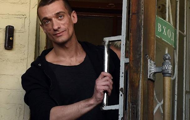 Художника Павленского оштрафовали на полмиллиона и отпустили