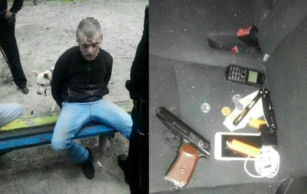 У Києві п яний стріляв на дитячому майданчику