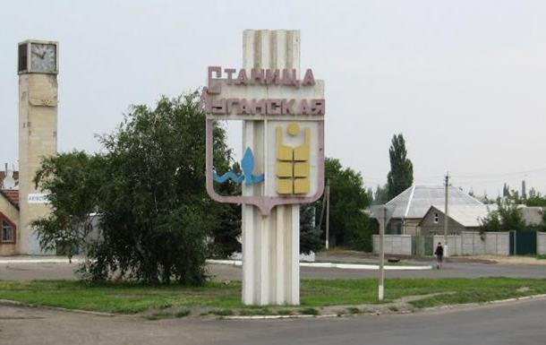 КПП в Станицу Луганскую снова открыли