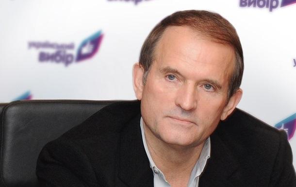 Медведчук: 70% политиков не читая осуждают минские соглашения