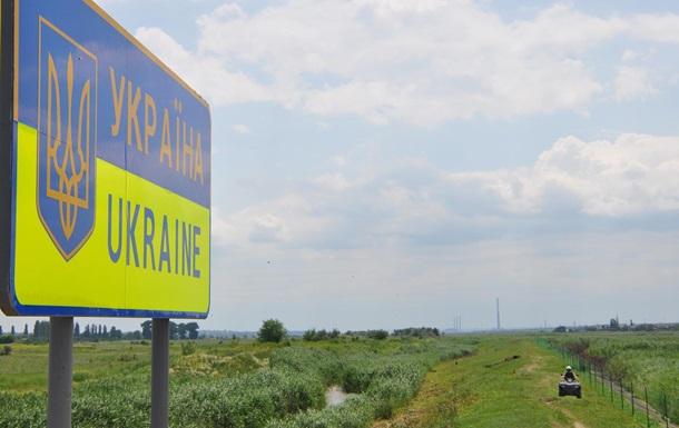 Пограничники не пустили в Украину российских байкеров
