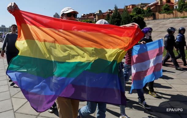 Четыре комиссии рассмотрят петицию против гей-парада в Киеве