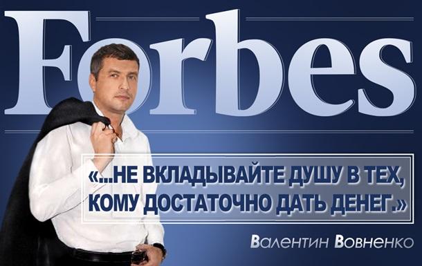 ПРОСТО ХОЧУ СКАЗАТЬ ЕМУ  СПАСИБО ... о Валентине Вовненко...