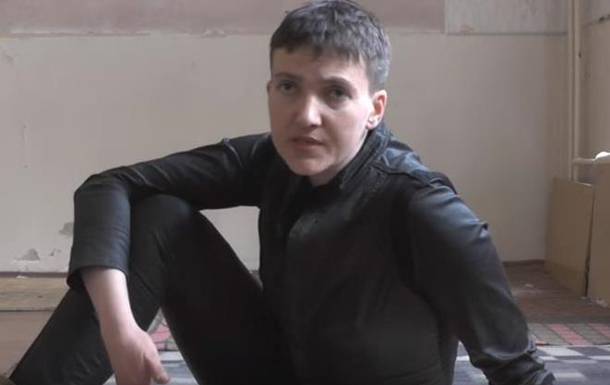 Савченко выступила за амнистию сепаратистов
