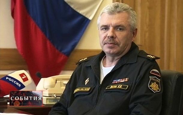 ГПУ знову викликає на допит командувача ЧФ Росії