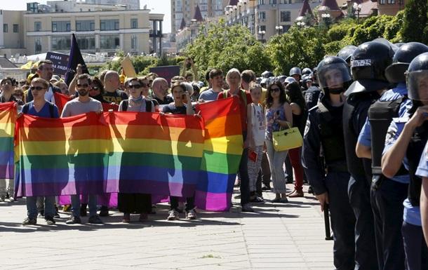 Гей-парад в Киеве: тест на европейскую толерантность?