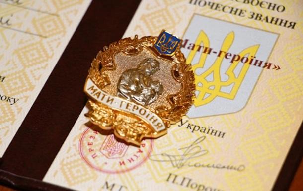 «Мать-героиня». 9 июня 2016г. в Одесском литературном музее произошло торжествен